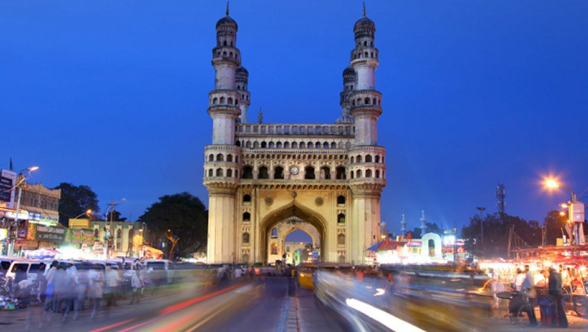 Picture of Hyderabad City Branch